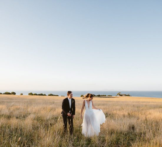 Real Wedding – Adam & Ashleigh, Curlewis VIC